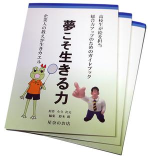 本の画像.jpg