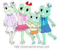ルミルちゃんはカエルの女の子です